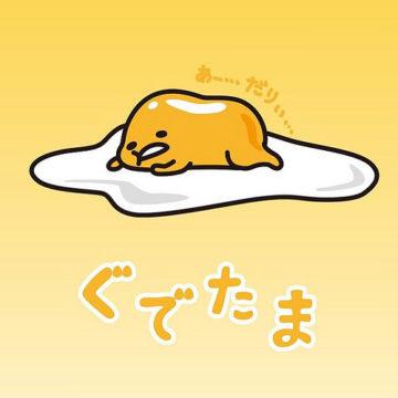 Gudetama the lazy eggyolk