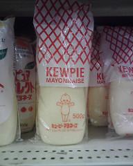 kwepie mayonaise