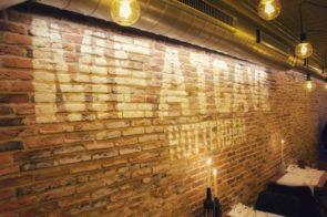 muur van meatcave