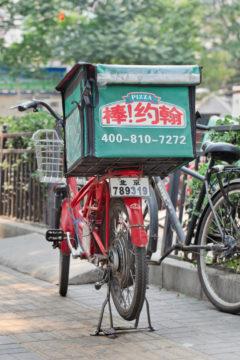 Papa John's: ook in Beijing