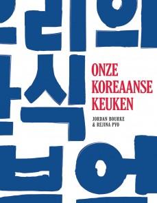 Onze-Koreaanse-keuken