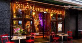 Yes! Nieuw restaurant van eigenaren Thaise Snackbar Bird