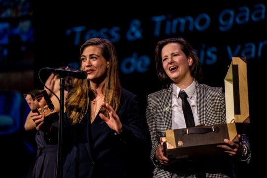 tess posthumus met award