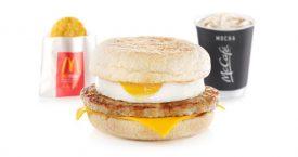 McDonald's Nederland verruimt de openingstijden
