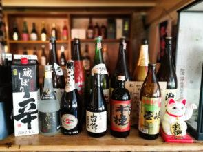 sake flessen